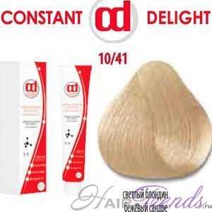 Constant DELIGHT VITAMINA C 10/41