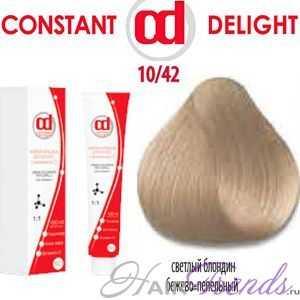 Constant DELIGHT VITAMINA C 10/42