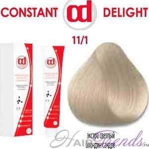 Constant DELIGHT VITAMINA C 11/1