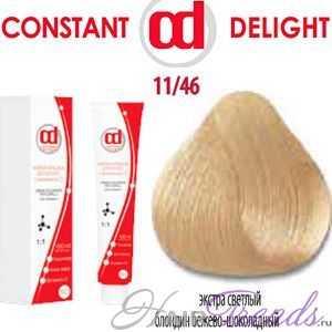 Constant DELIGHT VITAMINA C 11/46
