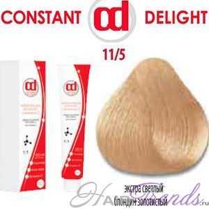 Constant DELIGHT VITAMINA C 11/5