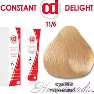 Constant DELIGHT VITAMINA C 11/6