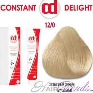Constant DELIGHT VITAMINA C 12/0