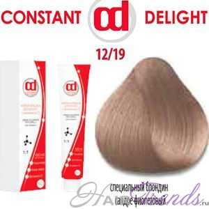 Constant DELIGHT VITAMINA C 12/19