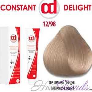 Constant DELIGHT VITAMINA C 12/98