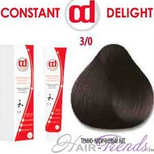 Constant DELIGHT VITAMINA C 3/0
