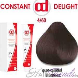 Constant DELIGHT VITAMINA C 4/60