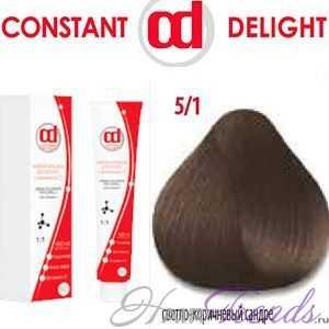 Constant DELIGHT VITAMINA C 5/1