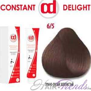 Constant DELIGHT VITAMINA C 6/5