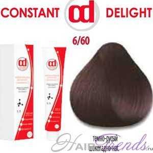 Constant DELIGHT VITAMINA C 6/60