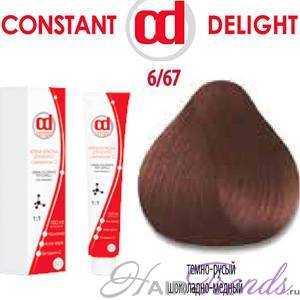 Constant DELIGHT VITAMINA C 6/67
