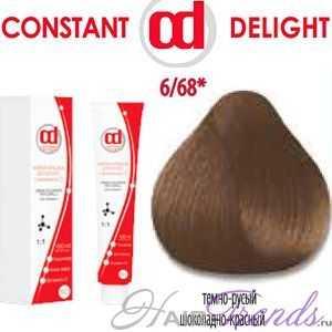 Constant DELIGHT VITAMINA C 6/68