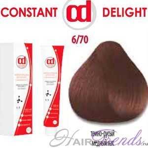Constant DELIGHT VITAMINA C 6/70