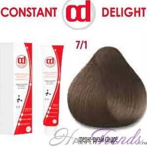 Constant DELIGHT VITAMINA C 7/1