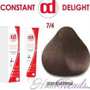 Constant DELIGHT VITAMINA C 7/4