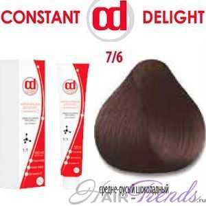 Constant DELIGHT VITAMINA C 7/6