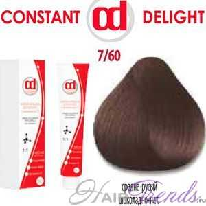 Constant DELIGHT VITAMINA C 7/60