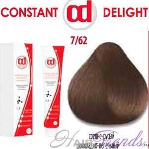 Constant DELIGHT VITAMINA C 7/62