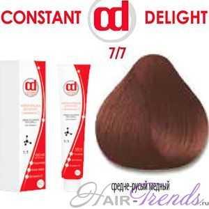 Constant DELIGHT VITAMINA C 7/7