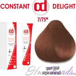 Constant DELIGHT VITAMINA C 7/75