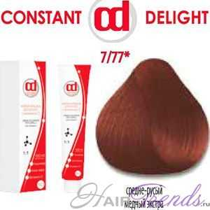 Constant DELIGHT VITAMINA C 7/77