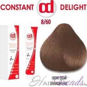 Constant DELIGHT VITAMINA C 8/60