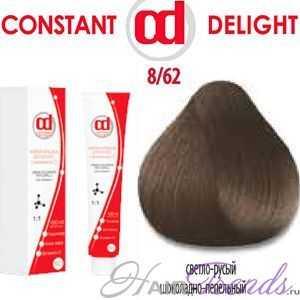 Constant DELIGHT VITAMINA C 8/62