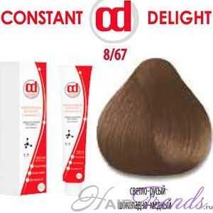 Constant DELIGHT VITAMINA C 8/67