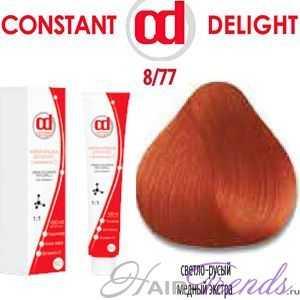 Constant DELIGHT VITAMINA C 8/77