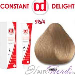 Constant DELIGHT VITAMINA C 91/2/4