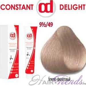 Constant DELIGHT VITAMINA C 91/2/49
