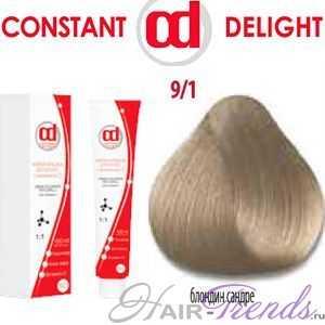 Constant DELIGHT VITAMINA C 9/1