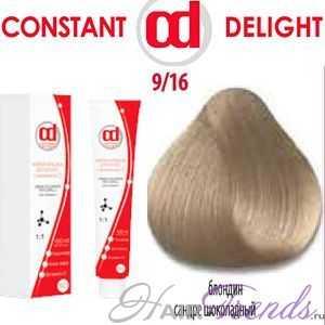 Constant DELIGHT VITAMINA C 9/16