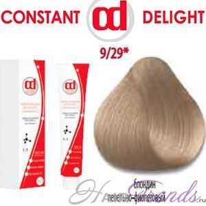 Constant DELIGHT VITAMINA C 9/29