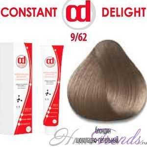 Constant DELIGHT VITAMINA C 9/62