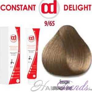 Constant DELIGHT VITAMINA C 9/65