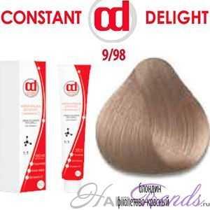 Constant DELIGHT VITAMINA C 9/98