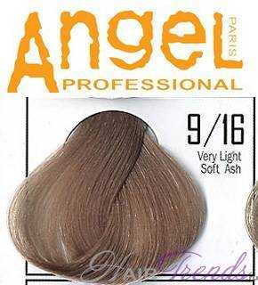 Angel professional 9/16