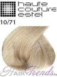 Краска Эстель Кутюр 10/71, цвет Светлый блондин коричнево-пепельный