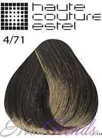 Краска Эстель Кутюр 4/71, цвет Шатен коричнево-пепельный