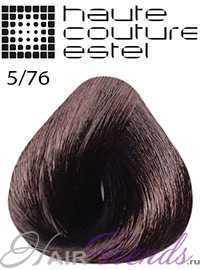 Краска Эстель Кутюр 5/76, цвет Светлый шатен коричнево-фиолетовый