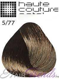 Краска Эстель Кутюр 5/77, цвет Светлый шатен коричневый интенсивный