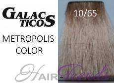 Краска Галактика 10.65, цвет светлый блондин фиолетово-красный