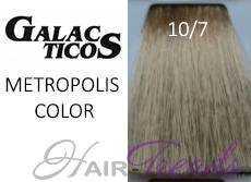 Краска Галактика 10.7, цвет светлый блондин коричневый