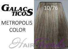 Краска Галактика 10.76 , цвет светлый блондин коричнево-фиолетовый