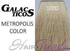 Краска Галактика 1000 Спец блонд натуральный
