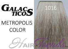 Краска Галактика 1016 Спец блонд пепельно-фиолетовый