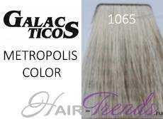 Краска Галактика 1065 Спец блонд фиолетово-красный