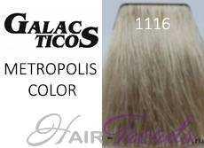 Краска Галактика 1116 Спец блонд усиленный пепельно-фиолетовый