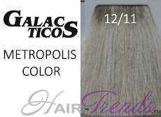 Краска Галактика 12.11, цвет экстра блонд серебристый